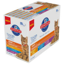 SP Feline Adult CiG Multipack 12x85g   6db Chicken, 3db Ocean F., 3db Beef